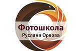 Полина Пахомова,
